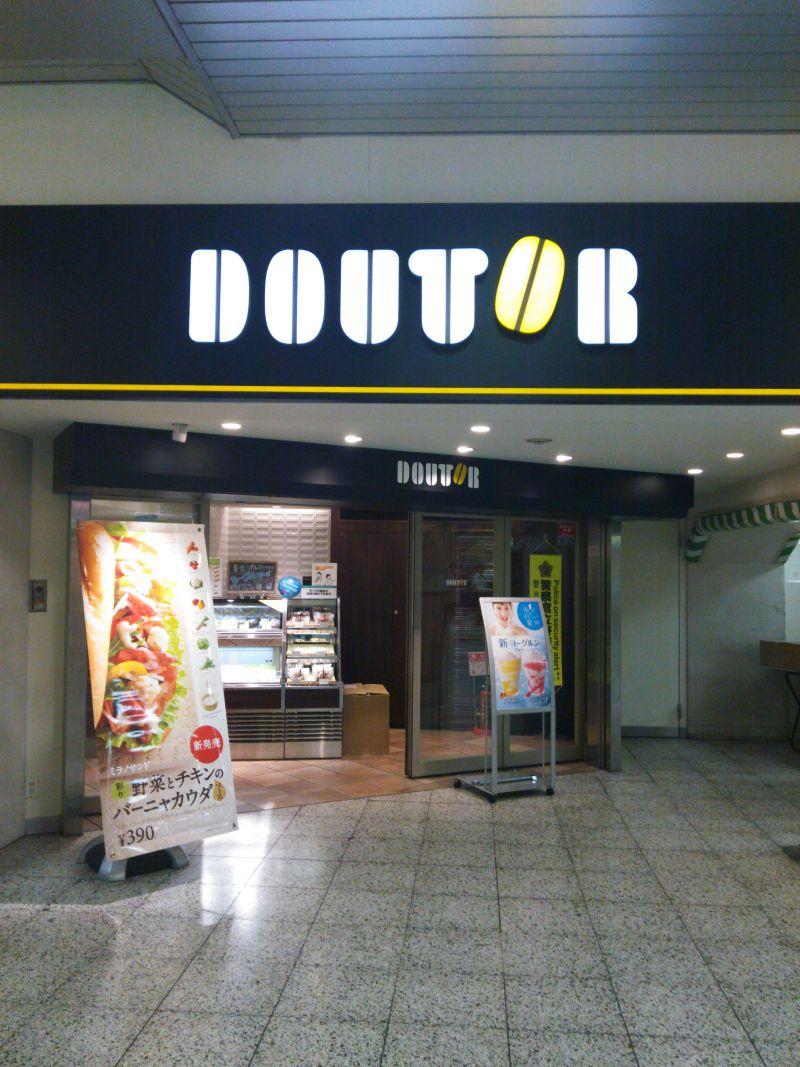 ドトールコーヒーショップ 上野駅店