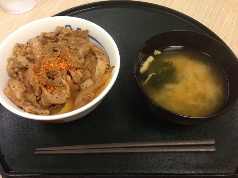 松屋 武蔵小金井北口店の口コミ