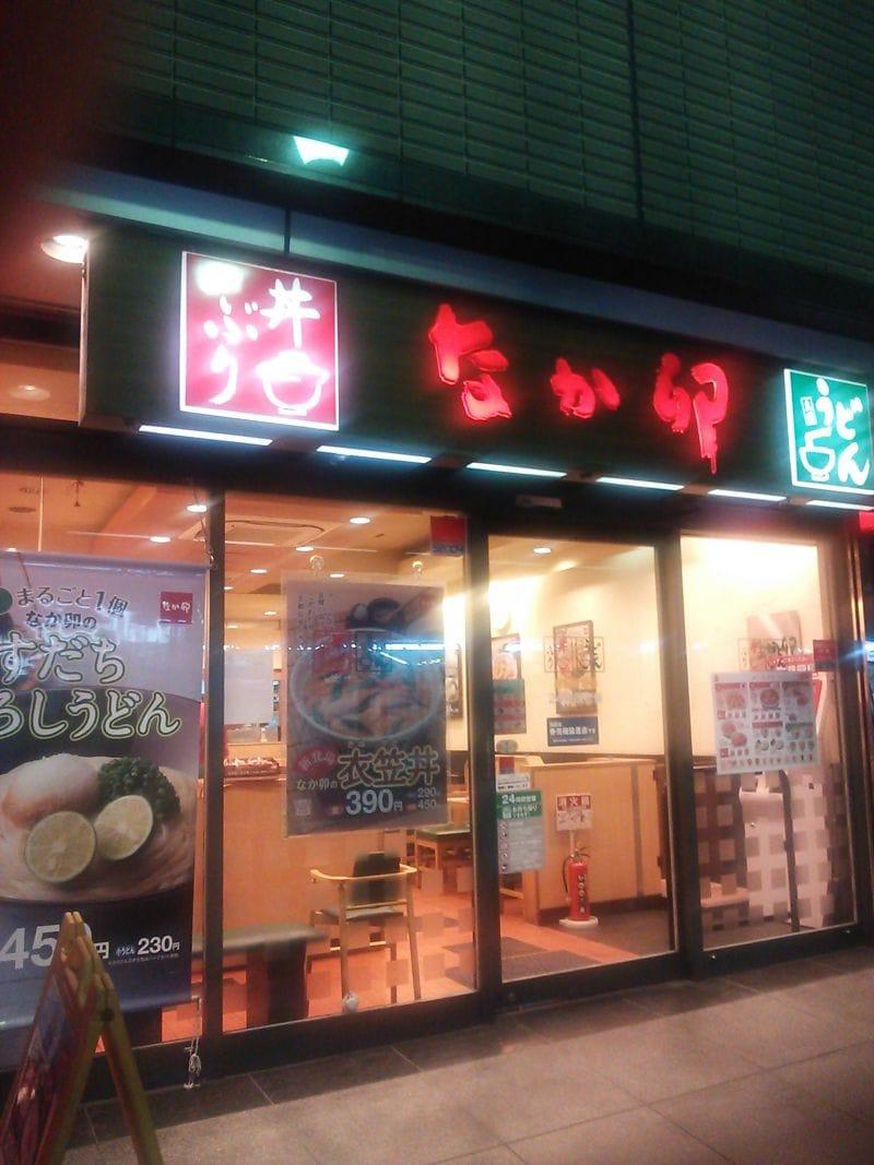 なか卯中野南口店
