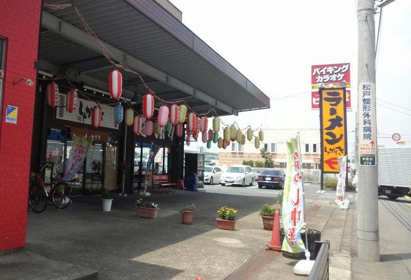東京豚骨拉麺 しゃかりき 松戸店