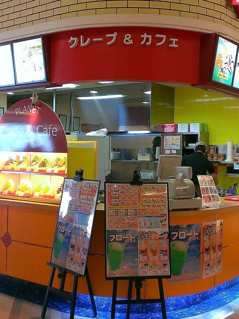 プラネット イオン日吉津店の口コミ