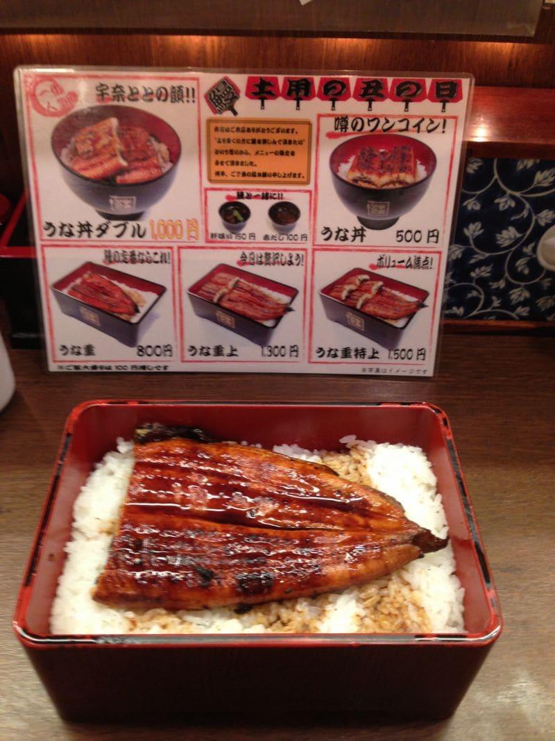 名代 宇奈とと 浅草店