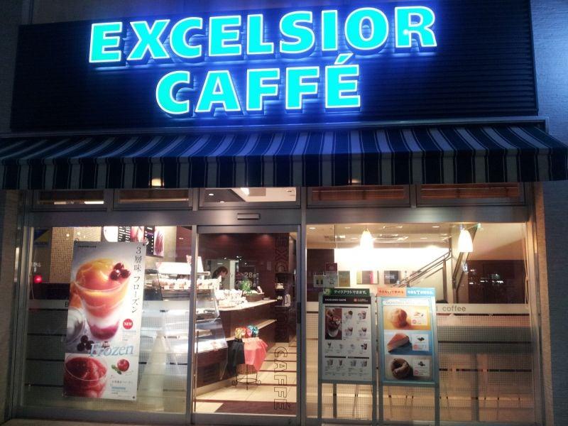 エクセルシオールカフェ 赤羽東口店