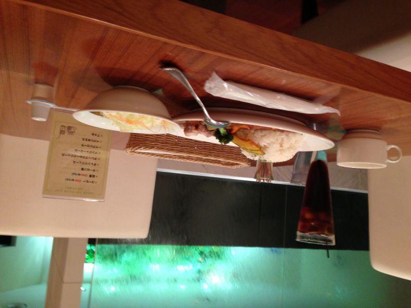 Creative Dining Den Den Den