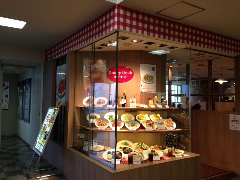 ダッキーダックキッチン東武百貨店スパイス池袋東武店11F