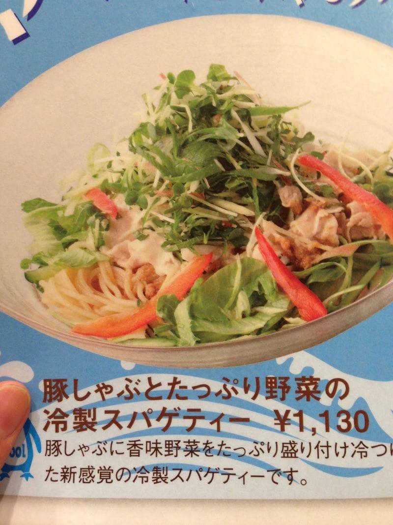 洋麺屋五右衛門 川崎アゼリア店
