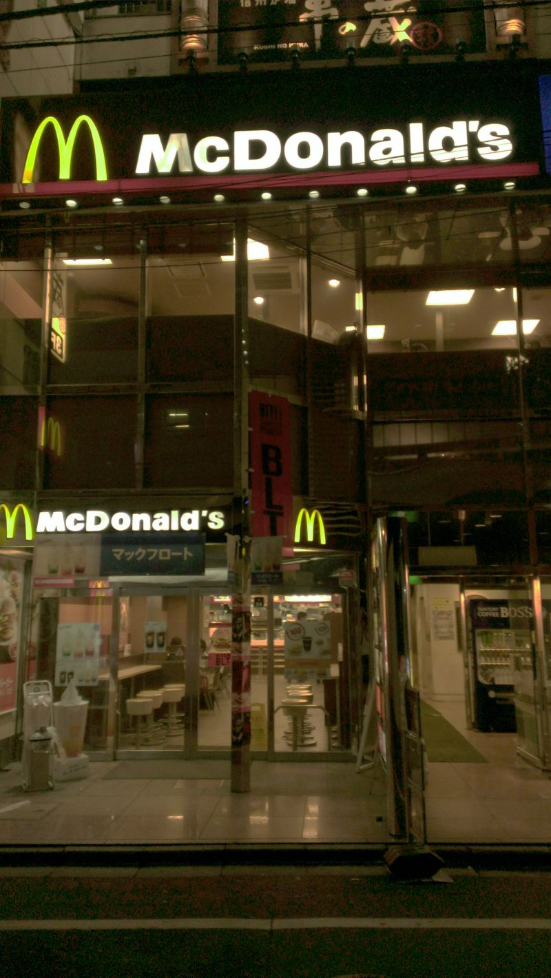 マクドナルド 新宿南口店