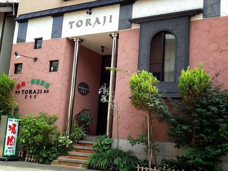 焼肉・韓国料理 TORAJI