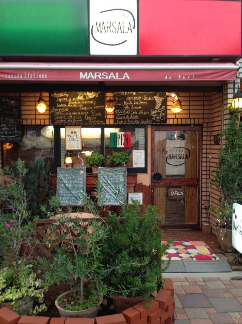 イタリア食堂 MARSALAの口コミ