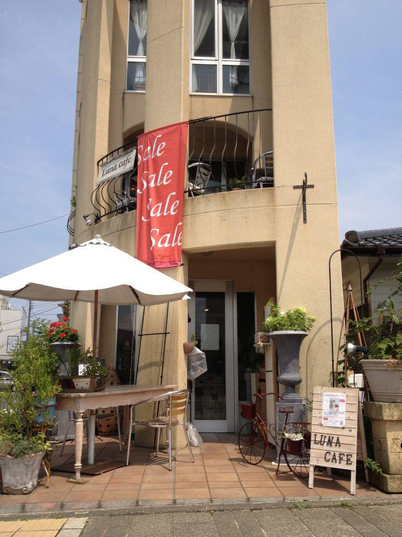 Luna cafe 湘南シーサイドハウス店