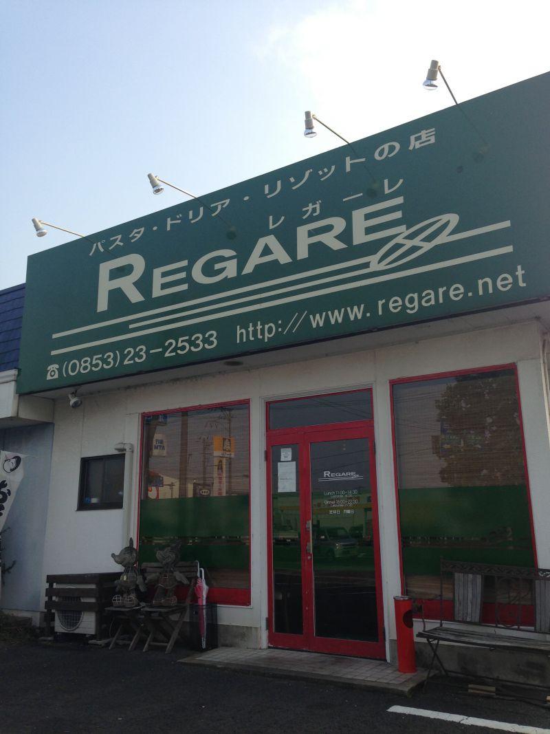 REGARE(レガーレ)の口コミ