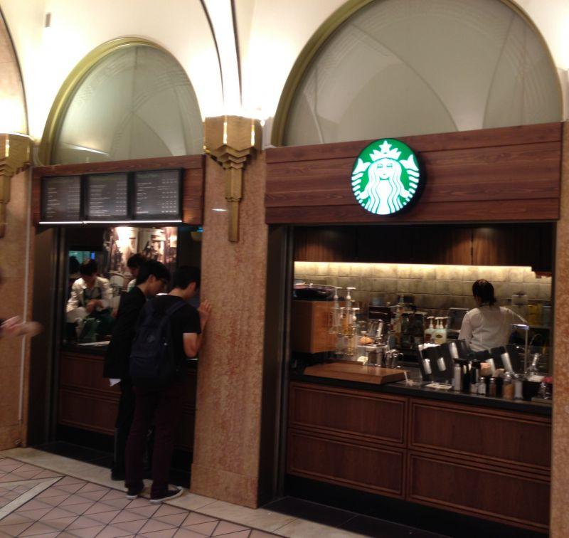スターバックスコーヒー 小田急新宿店