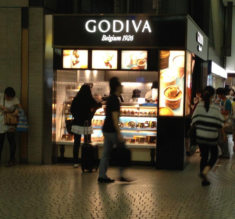 GODIVA 新宿西口店
