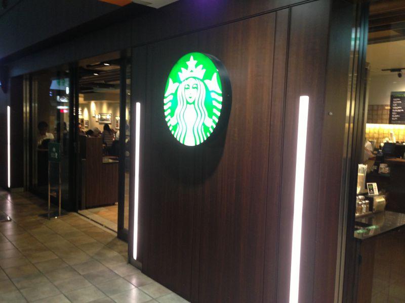 スターバックスコーヒー マークシティ店