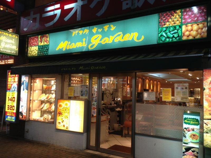 渋谷2号店 マイアミガーデン