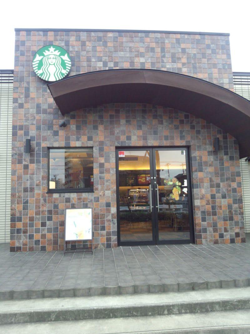 スターバックスコーヒー 新鎌ケ谷店