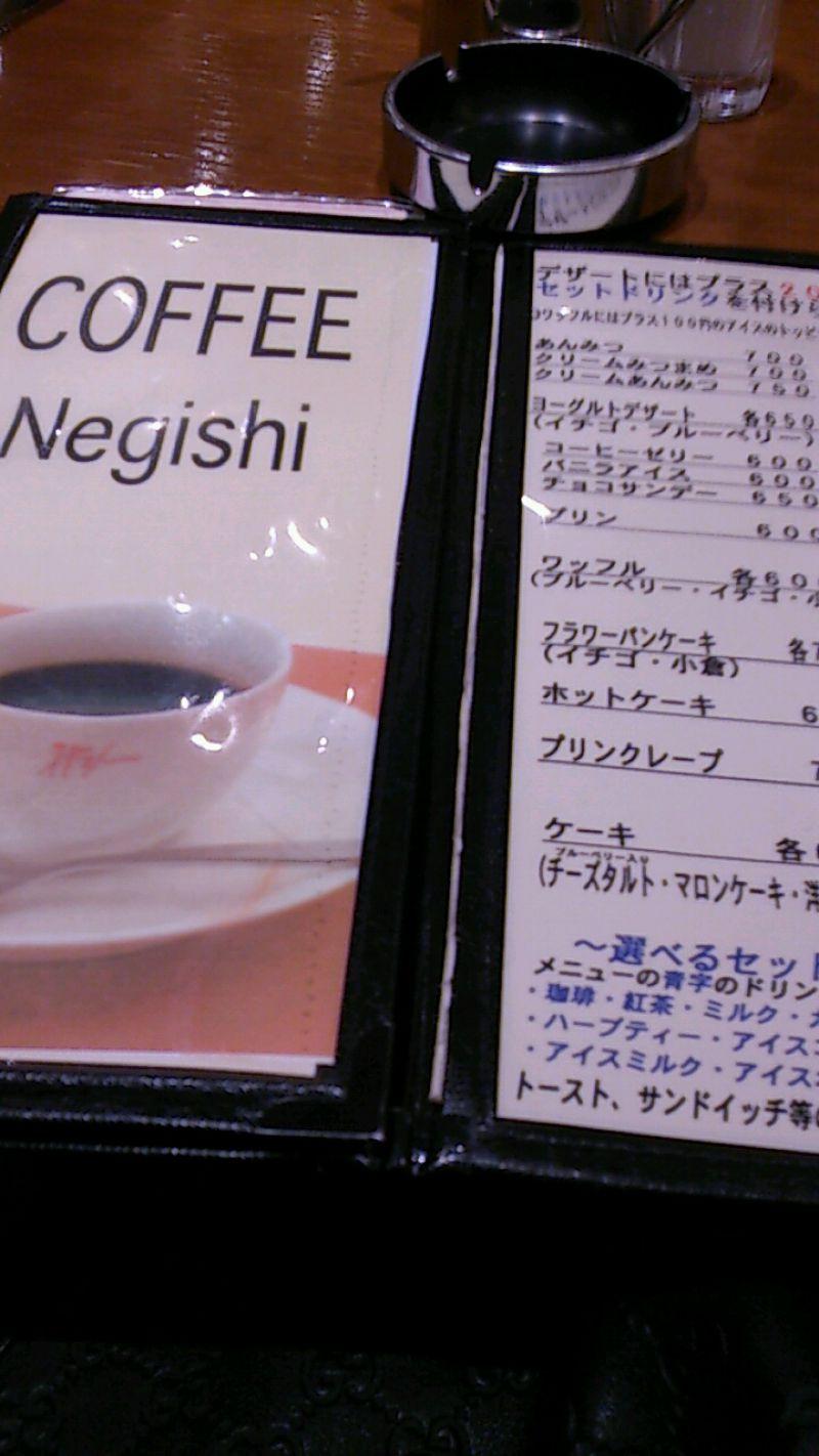喫茶店 Negishi新宿駅西口小田急エース店