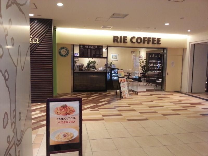RIE COFFEE 東京 ヒルトンホテル店