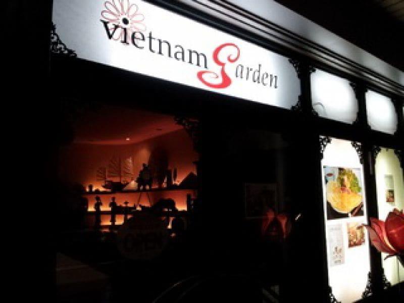 ベトナム ガーデン