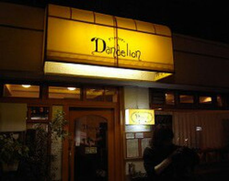 Dandelion(ダンデライオン)