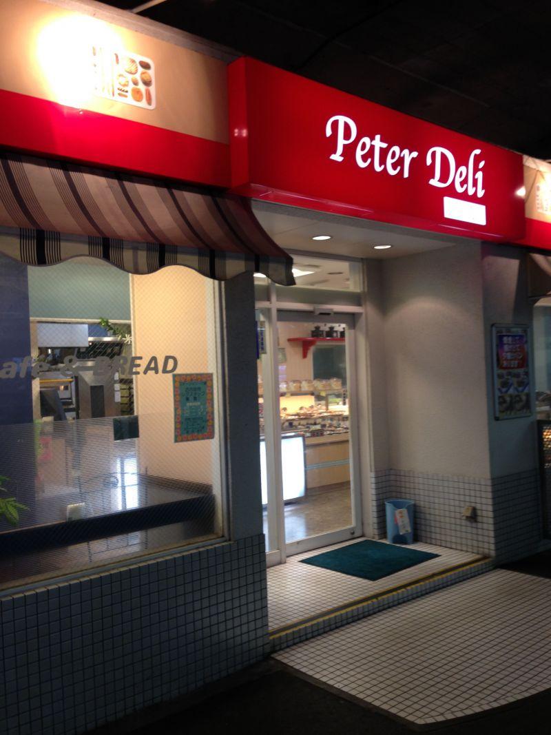 イッツピーターパン六郷店