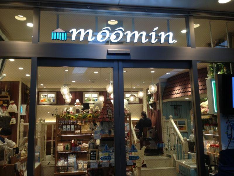 ムーミンカフェ 東京ソラマチ店