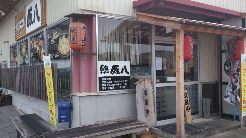 長浜らーめん 豚八  東朝日町店の口コミ