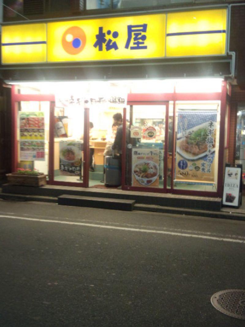 松屋 横浜南幸店の口コミ