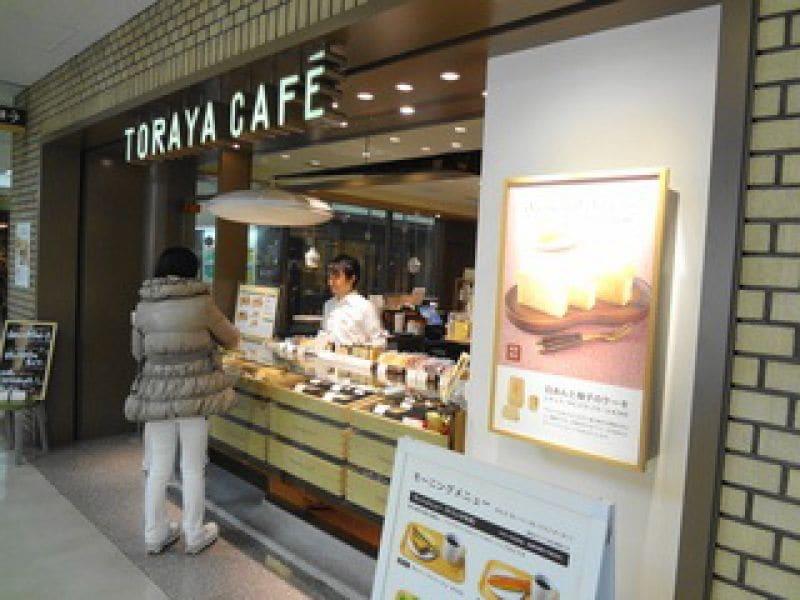 トラヤカフェ 青山店