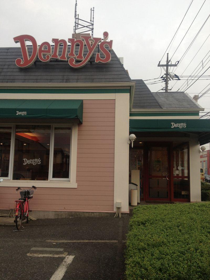 デニーズ 六会店