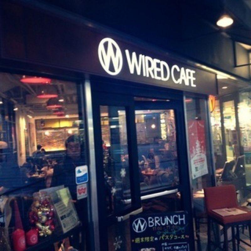 WIRED CAFE ウィング高輪店