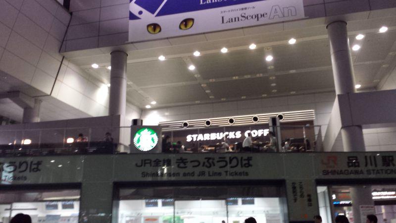 スターバックスコーヒー 品川駅