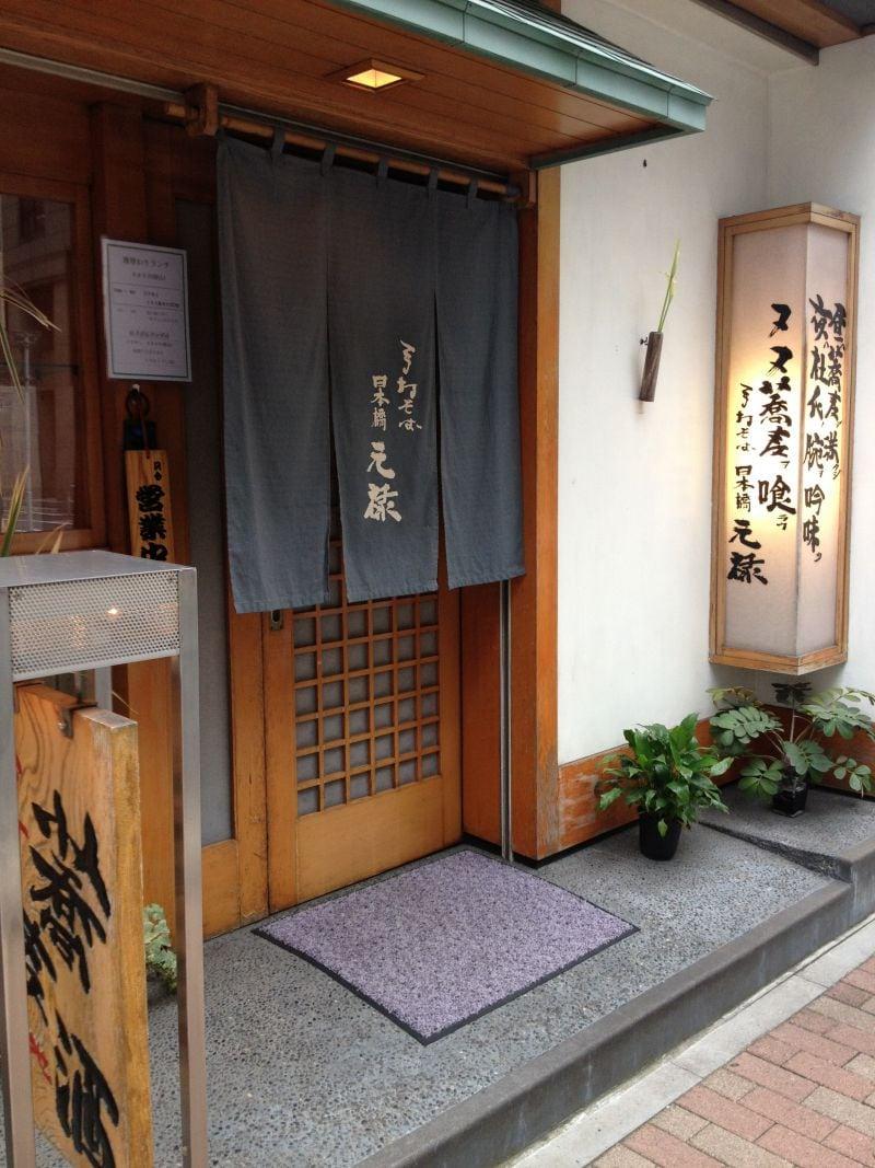 日本橋元禄