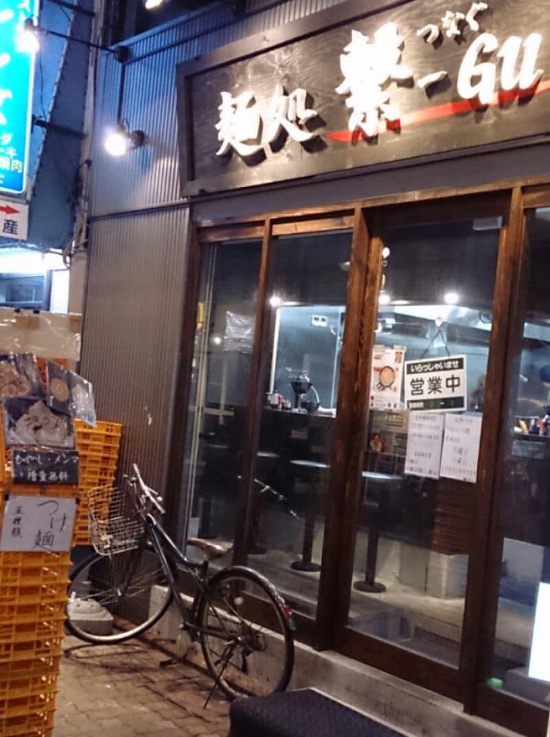 繋gu 蒲田西口