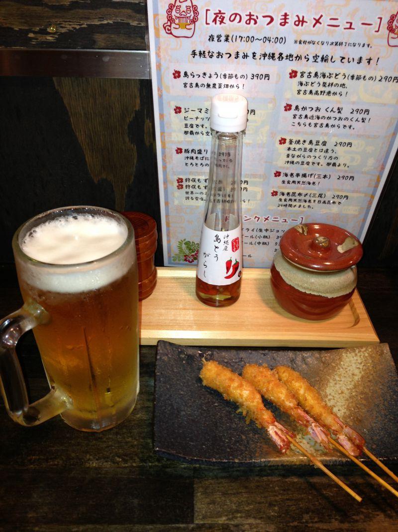 沖縄麺屋 おいしいさあ