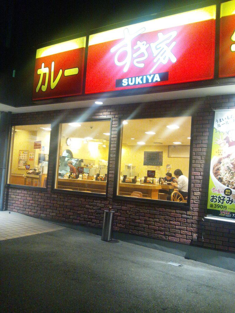 すき家 行徳北店