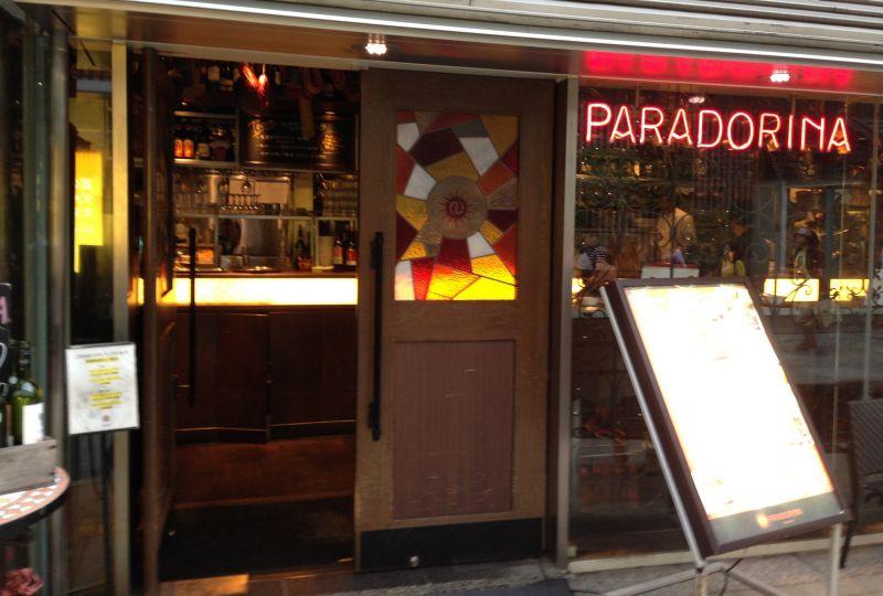 パラドリーナ 新宿ミロード店