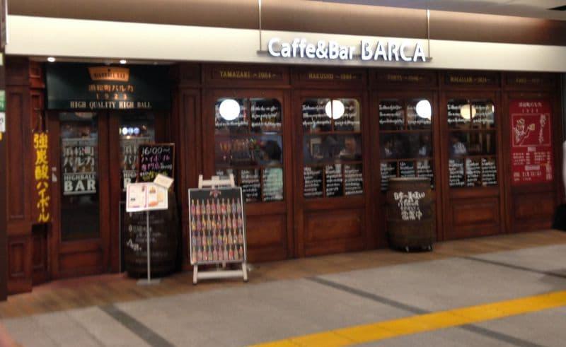 バルカ 浜松町駅店