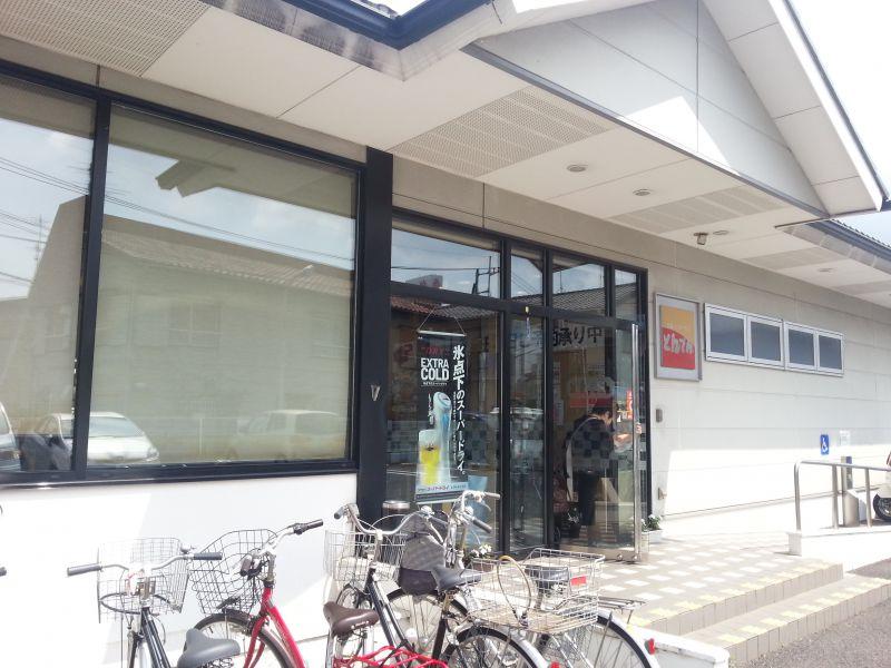 和食レストランとんでん 勝田台