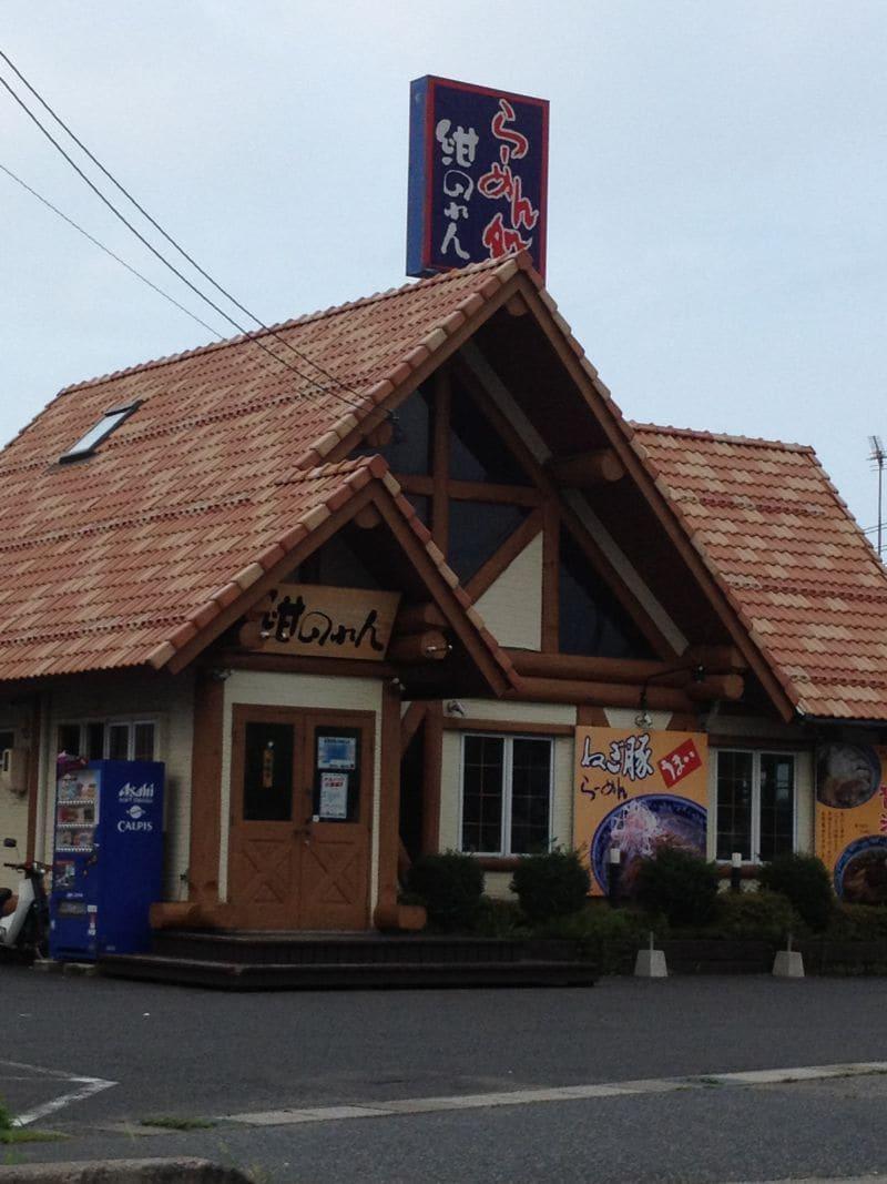 紺のれん 鳥取北店