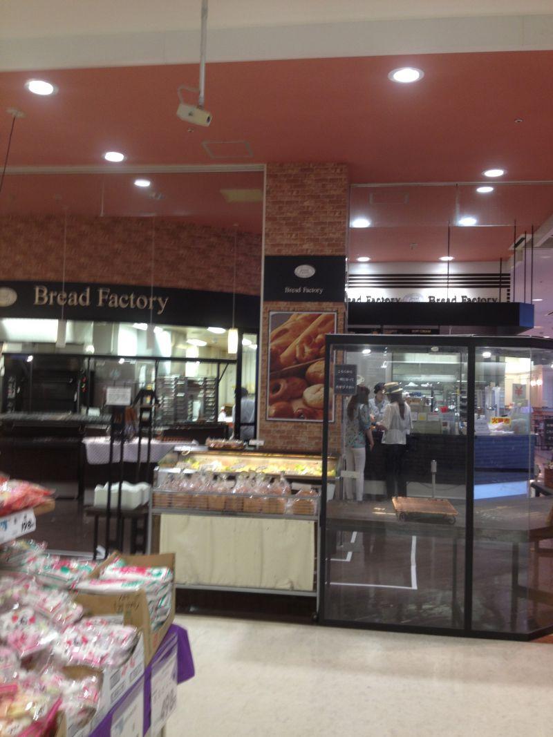 パン工場 Bread Factory 鳥取北店