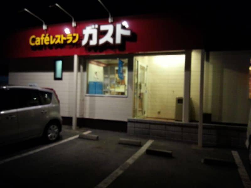 ガスト 八千代大和田店