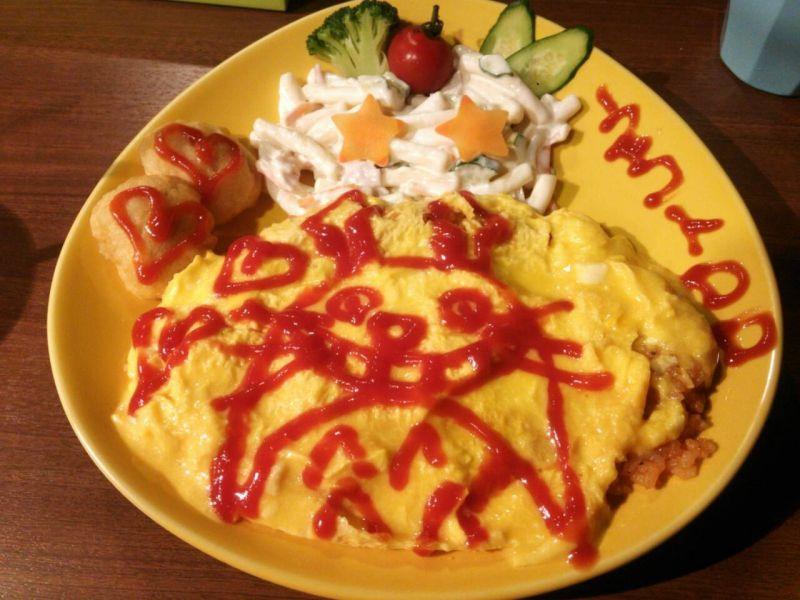 @ほぉ〜むかふぇ ドン・キホーテ店