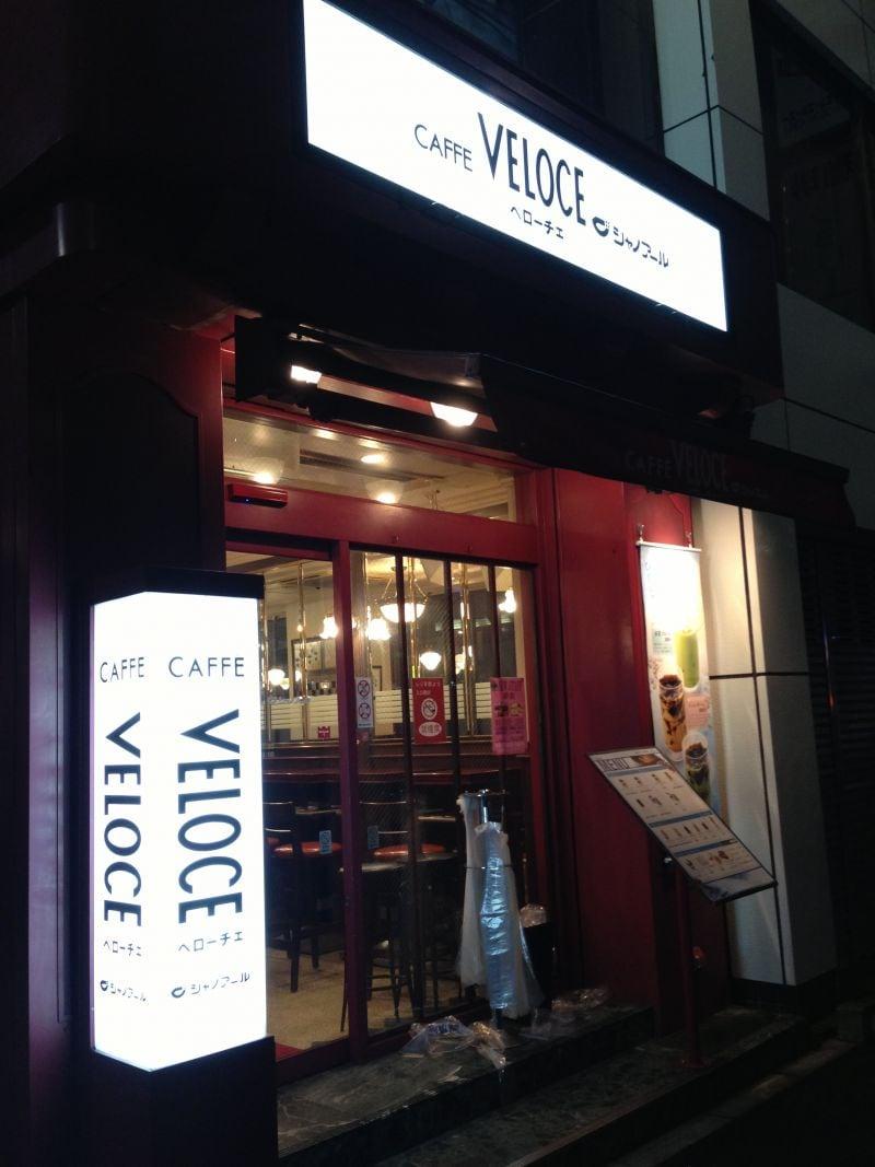 カフェ・ベローチェ 新橋店の口コミ