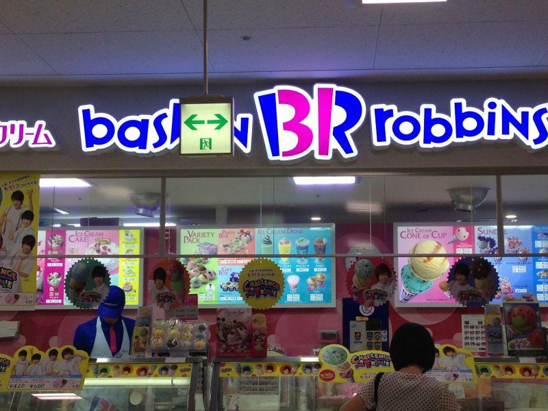 サーティワンアイスクリーム イオン稲毛店
