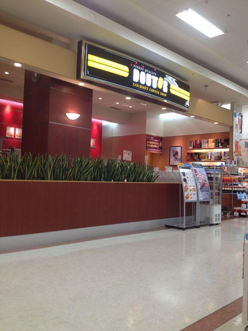 ドトールコーヒーショップ イオンモール鳥取北店