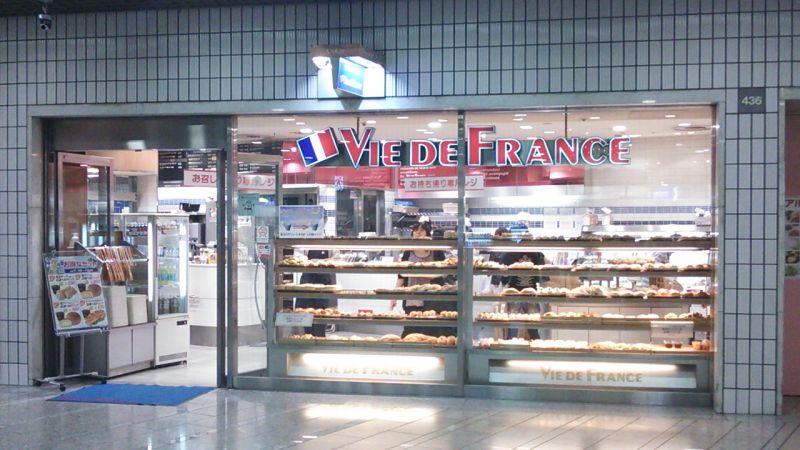 ヴィ・ド・フランス 川崎アゼリア店