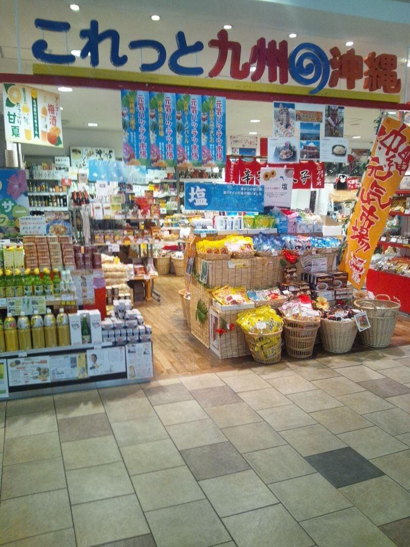 これっと九州&沖縄 船橋ららぽーと店