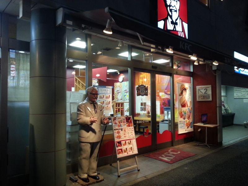 ケンタッキーフライドチキン 京成勝田台店