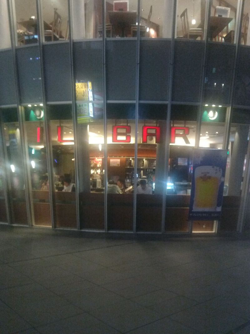 プロント イルバールUDXアキバイチ店の口コミ